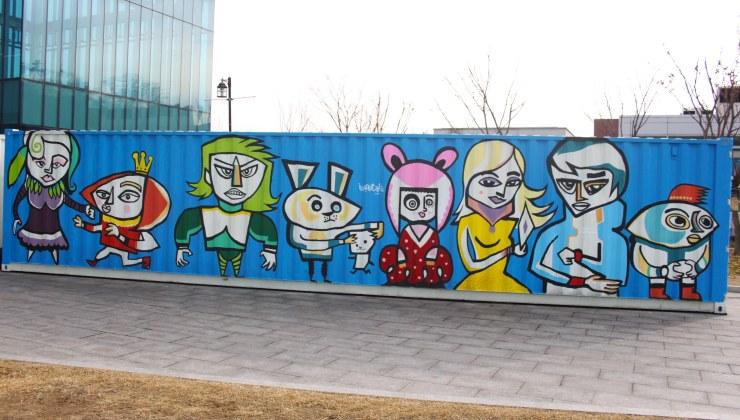 enhanced mural