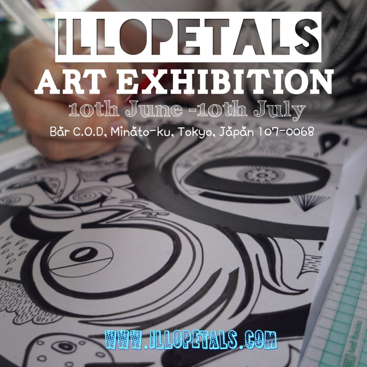 Art Exhibition Tokyo